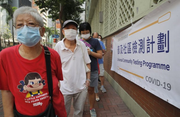 Hong Kong launches China-led mass coronavirus testing program, prompting concerns